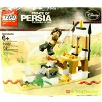 LEGO 20017 Prince of Persia Prince of Persia