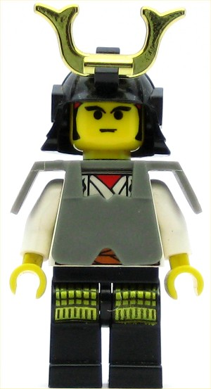 LEGO Ninja Minifigure Shogun White with Armor